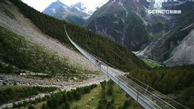 全球最長吊橋重新開放! 高85米嚇破膽