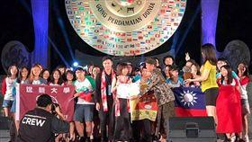 世新大學,合唱團,奪冠,比賽印尼,峇里島,大學生(圖/翻攝自世新大學合唱團、BLCF)