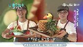 台灣亮起來影音殼1'