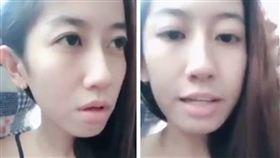 不滿被指點!越南妹:男人沒用才落跑 (圖/翻攝自臉書