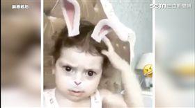 小女孩玩變臉APP,反應超萌。