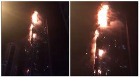 杜拜,阿拉伯聯合大公國,火炬大廈,瑪麗娜火炬大廈,Torch Tower,起火,火警 圖/翻攝自Twitter