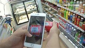 中國大陸,北京,無人,便利商店,人臉辨識,條碼,付款,實名制,機器人,自助,購物