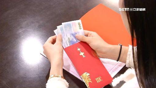 侶包離婚要件1千2吃喜宴徵信社公會 還暗槓禮盒