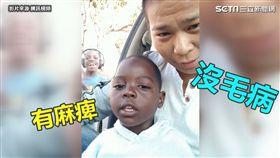 非洲小孩學中文