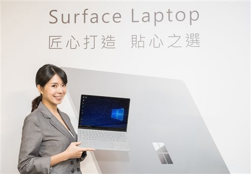 微軟提供 Surface Laptop