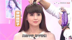 韋汝,瀏海,頭髮,髮型,妹妹頭。(圖/翻攝自《女人我最大》YouTube)
