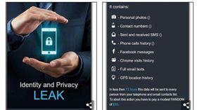 勒索病毒,LeakerLocker,通訊錄,個資 圖/翻攝自Daily Mail