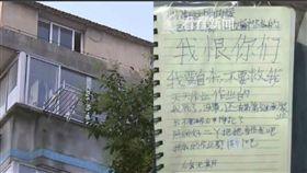 大陸,課業,壓力,輕生,女童,遺書,作業,跳樓 http://news.sina.com.cn/s/2017-08-04/doc-ifyitayr9144639.shtml