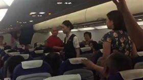 深圳航空,飛機,機艙,冷氣,中暑 圖/翻攝自湖北日報網