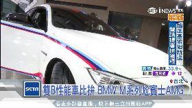 雙B旗鑑車1200.