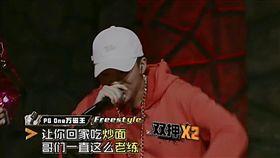 中國有嘻哈 圖/翻攝自愛奇藝