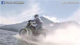 摩托車橫越科莫湖