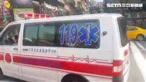 -救護車-119-警消-