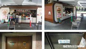 台北市衛生局今年7月13日稽查摩斯漢堡國家音樂廳門市現場情形。(圖/台北市衛生局提供)