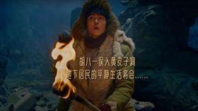 《鬼吹燈之黃皮子墳》由阮經天飾演冒險人胡八一。(圖/翻攝自微博。)