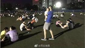 中國大陸,四川,九寨溝,地震,遊客,台灣 圖/翻攝自微博