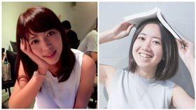 陳思噢,戴瑋姍,議員,選舉 圖/翻攝自臉書