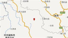 四川九寨溝地震(圖/翻攝自中國地質台網中心微博)
