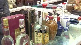 追最貴台酒1800