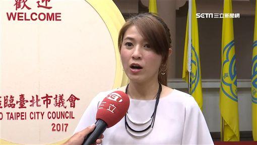 台北市議員顏若芳