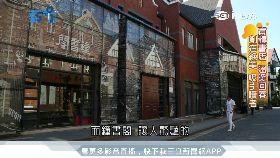 文 最美書店PK1800