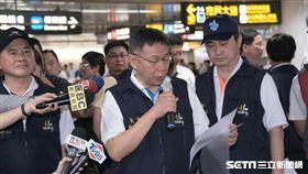 「特定區辦理無腳本的半預警式演習」台北車站 柯文哲 北市府提供