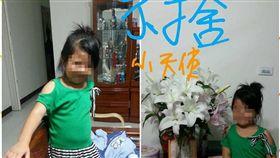 高雄10歲女童猝死(圖/翻攝畫面)