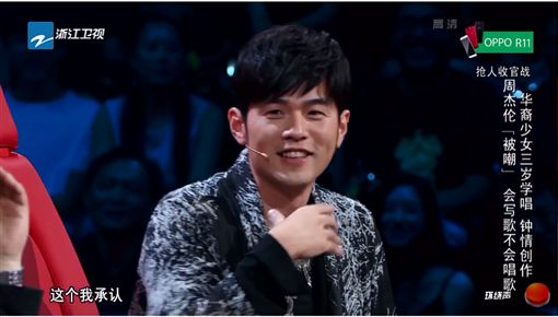 中國新歌聲2,陳奕迅,周杰倫,那英,劉歡,海選 圖/翻攝自YouTube