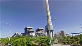 和平電廠(圖/翻攝自Google Map)