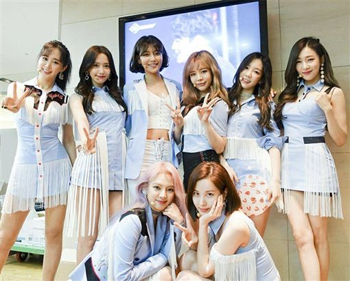 少女時代 圖/翻攝自소녀시대(Girls' Generation)臉書