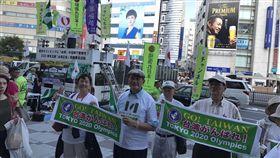 東京奧運「台灣隊」正名連署 圖/台灣聯合國協進會提供