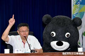 台北市長柯文哲 全台電視台高層挺世大運 北市府提供