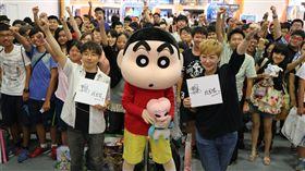 漫畫博覽會 蠟筆小新 監督橋本昌和 配音員 聲優 蔣篤慧 木棉花提供