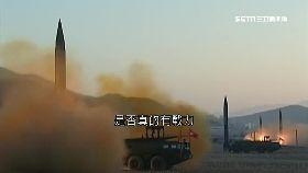 關島防核戰1600