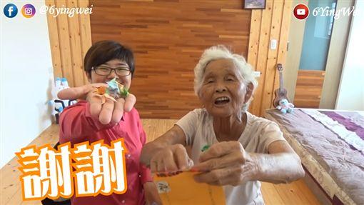 快樂嬤,快樂姐,6YingWei,孫女,YouTube 圖/翻攝自6YingWei快樂姊YouTube