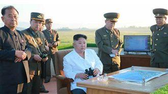 怕富不過三代?北韓重啟對話藏玄機