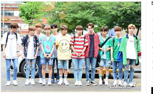 WANNA ONE