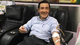 馬英九捐血、馬英九/臉書