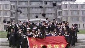 畢業、學士服、大學畢業/資料照