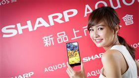 夏普提供 SHARP AQUOS S2