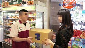 超商,網購,商品,簡體字,繁體字,拒領,包裹,盡責,店員 圖/GU提供