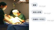醫美,隆乳,手術,整型,停電(圖/翻攝自FHM Taiwan 男人幫國際中文版臉書)