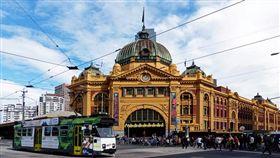-Flinders Street Station-墨爾本-澳洲-▲圖/攝影者Bernard Spragg. NZ, flickr CC License-https://www.flickr.com/photos/volvob12b/34672198760/