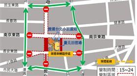 世大運交通管制(圖/世大運執委會提供)