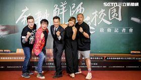 麻辣鮮師重返校園,謝祖武、杜詩梅、金剛、綠茶、九孔/大視囍傳媒製作股份有限公司