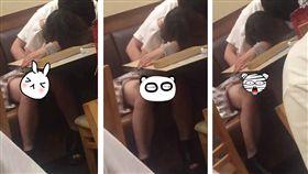 情侶,互摸,下體,日本(圖/翻攝自推特)