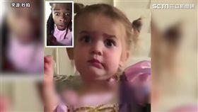 網友自拍影片在Mila原始影片上,形成兄妹對談。(圖/翻攝自秒拍)