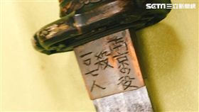 武士刀,南京大屠殺,