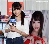 日本AV女優濱崎真緒擁有一張甜美臉蛋,接受三立新聞網的獨家專訪。(記者邱榮吉/攝影)